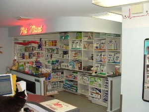 Our Retail Store Area.